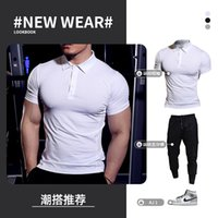Fitness Tights Lapel Sports Tees Elastic Quick-Drying Breathable Slim Fit Running Mens and Womens Work Clothes Custom Polo Shirt
