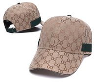أزياء الشارع القبعات قبعة الكرة البيسبول الكرة قبعات للرجل امرأة قابل للتعديل قبعة أعلى جودة بيني قبة 9 لون نمط
