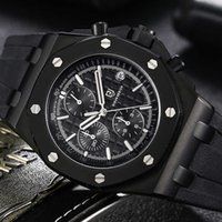 Mens Uhren Luxusuhr Didun Top Marke Quarz Business Military Wasserdichte Handgelenk Gummi Strap Masculino