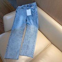 Milan Pist Jeans 2021 Sonbahar Mavi / Beyaz Moda Tasarımcısı Düz Marka Aynı Stil Lüks Bayan Giyim 0612-15