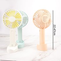 Electric Fans USB Rechargeable Hand-held Fan 1200mAh Portable Mini Cooling Adjustable Wind Speed Summer Office Outdoor Home Air Cooler