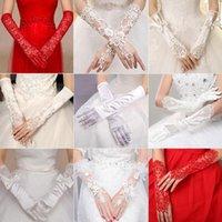 Bridal Gloves TS1415