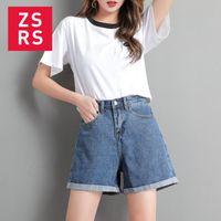 Kadın Kot ZSRS 2021 Denim Şort Kadın Yaz Gevşek Rahat Moda Artı Boyutu Elastik Bel Geniş Bacak Kısa Yüksek Kalite