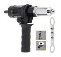 Электрический заклепки гайки адаптер пистолета вставка беспроводной мощности Профессиональные инструменты