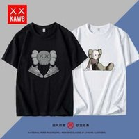 Summer Mens Womens Designers T Shirts Loose Tees Fashion Brand Tops Man S Casual Shirt Luxurys Clothing Street Sleeve Clothes Coup_good