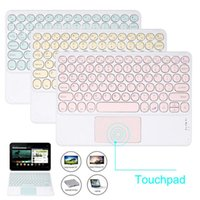 Keyboards Touch Pad Keyboard For Android Tablet PC Laptop 10 Inch Universal Portable Colorful Wireless Bluetooth With Touchpad