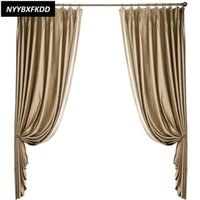 Curtain & Drapes Artificial Silk High-precision Thermal Solid Color Fabric Light Luxury Modern Bedroom Finished Curtains For Living Room