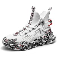 Blade-Sharp Shoes Herren Trendy All Match Herrenschuhe Frühling 2021 Neue Schuhe Lässige Moderne Atmungsaktive Mesh Turnschuhe Männer