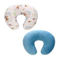 Pillows Soft And Comfortable U-shaped Baby Nursing Velvet Winter Learning Maternity Feeding Pillow Room Decor