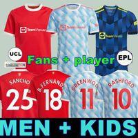 Camisa de futebol da INGLATERRA 2020 2021 KANE FODEN STERLING MOUNT RASHFORD SANCHO HENDERSON BARKLEY MAGUIRE LINGARD 20 22 camisas masculinas de futebol nacional