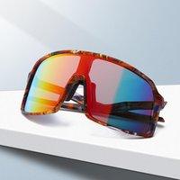 Outdoor Eyewear Cycling Ski Sunglasses Men And Women Sports Polarized Mountain Bike Glasses -40