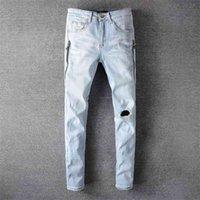 Amir i US amiry casual hip hop high street wear and tear make old wash splash ink color painting slim fitting jeans man #643 HGFN