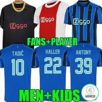 21/22 قلوب لكرة القدم الثالثة جيرسي هالكيت Kingsley Irving Mackay-Steven Halliday Souttar Boyce 2021 2022 قلب من Midlothian Men Kids Kits Football Shirt Top Thailand