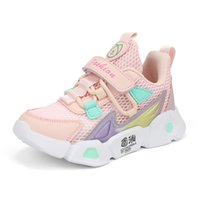 Athletic & Outdoor Sneakers 2021 Kids Shoes For Women Toddler Boys Single Mesh Breathable Sports