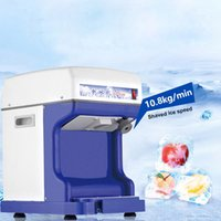 Ice Crusher Multi-function Electric Cube Ice Shaver Crusher Machine Automatic Snow Cone Machine Ice Planer 220V White Blue
