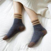 21 Yün Çorap Kadınlar Çizgili İki Barlar Spor Çorapları Rahat Bisiklet Kış Yoga Koşu Spor # 2s29
