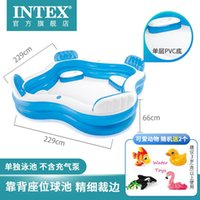 Pool & Accessories Inflatable Swimming For Adults Kids Family Pond Bathing Tub Outdoor Indoor Swim Pools Play Water Fun Toys