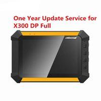 أدوات التشخيص OBDSTAR X300 DP / Plus خدمة تحديث سنة واحدة