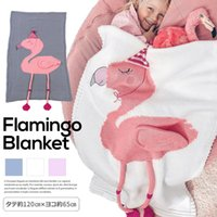 INS Infant Flamingo Blanket Wrap Kids 3D Knitted Carpet Swaddling Boys Girls Beach Mats Child Air conditioning Blanket Baby Photography Prop