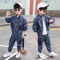 아기 옷 2021 키즈 디자이너 의류 럭셔리 트랙스 패션 자켓 + 캐주얼 스포츠 스타일 스웨터 소년