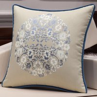 Rich Flower Cushion Cover Decorative Pillows Chinese Green Gold Beige Blue Jacquard Coussin Cojines Decorativos Para Sofa Pillow Cushion Dec