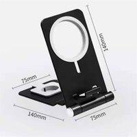 알루미늄 합금 자기 접는 휴대용 무선 휴대 전화 홀더 스탠드 데스크탑 태블릿