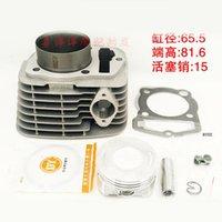 Запчасти для запчастей двигателя Мотоциклетный комплект для мотоциклов. 65,5 мм PIN-код 15 мм для Zongshen T4 MX6 CQR250 CB250 Kayo - CB CQR 250 250CC
