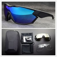 Cycling glasses, road mountain bike, windproof goggles, outdoor colorful Sunglasses