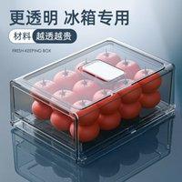 Boîte de rangement transparent des œufs Réfrigérateur Spécial Special Stockage Frozen Organize Boîte Tiroir Végétal Couleur Food Grade