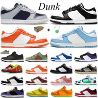 nike sb dunk Chaussures de course pour hommes Camo Worldwide Premium SE Pastel White Gum Soyez Vrai Blue Blue Blue Hyper Grape Hommes Royal Hommes Femme