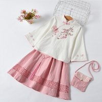 CoComelon Ji Boys Pattern Cute Girls' Dress Kids Multicolor Short Sleeve Round Neck Candy Home Dresses Skirt Clothes