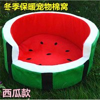 Pet autumn and new watermelon cat poodle VIP bear winter kennel dog bed cotton nestUUMR