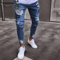 Летние новейшие разорванные джинсы мужчины тощий тонкий байкер Джин-молния джинсовые отверстия выбродовые потертые брюки растягивающие джинсы мужчины дс-014