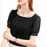 Women's T-Shirt Cultiseed Women Vintage Sweet Square Collar Lace T-Shirts With Puff Sleeve Female Summer Casual Pullovers Tees Clothing