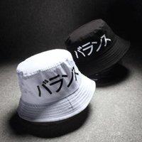 Naroface boonie شقة فيشمان قبعة خمر الرجال اليابانية النساء دلو قبعة الصيف الهيب هوب الصيد كاب الرياضة sunhat أزياء 2020 جديد