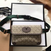 NEO Vintage Tiger Belt Bad Bag Retro Influenced Design Design Trimmed Trimmed Being Bloy the Vita Green e Red Web Strap regolabile con chiusura in fibbia in plastica