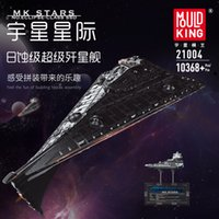 Super 21004 Interstellar Series Star Toys Eclipse-Class Yuxing Destroyer Assembled Children's Particle Small Building Block Model Qiphp