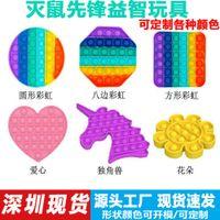 Go Bang Foxmind 설치류 컨트롤 개척자 아동의 정신 산술 데스크탑 퍼즐 장난감 논리적 사고