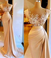 Elegant Real Image Champagne Lace Satin Mermaid Formal Evening Dresses Overskirt Train Plus Size Prom Party Gowns For African Women