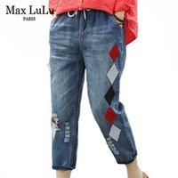 Max Lulu 2021 Fashion Summer Mesdames Luxe Broderie Jeans Vintage Vintage Denim Pantalons de Denim Lâche Pantalon Harem élastique