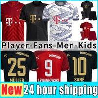 21 22 Bayern Jersey Jersey Lewandowski Sane 2021 2022 Camisa de Futebol de Munique Hernandez Goretzka Gnabry Camisa de Futebol Homens Kits Kits Versão Jogador Versão Full Set Socks