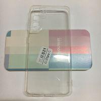Pour Samsung Galaxy S21 Ultra TPU Cas doux S21 + Couvercle arrière transparent Haut Case Clear Case sans changement Jaune Confortable Touch