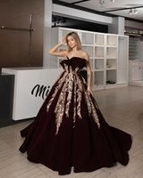 2021 Sexy Ball Gown Quinceanera Dresses Strapless Gold Lace Appliques Beads Burgundy Velvet Corset Back Long Sweet 16 Pageant Prom Gowns Sleeveless Plus Size