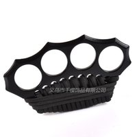 the Summoner Points to Tiger Iron Four Fingers Self-defense Weapon Hand Supports Ring and Fighter Buckles BK5S809