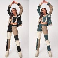 Kadın düz kot pantolon yüksek bel ve sıkı kalçalar denim bjyl 6 boyutlu patchwork vintage kadınlar