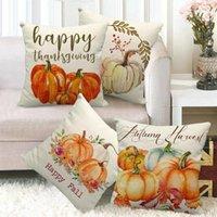 Подушка / декоративная подушка Huiran осень 2021 подушка для подушки благодарения наволочка хлопчатобумажная льняная тыква домашняя офисная диван бросок