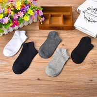 5pairs Casual Men's Socks Low Cut Ankle Short Boat Socks Slippers Mesh Breathable Short Socks for Male Black White Grey