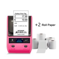 Printer Plus 2 Rolls White Papers DETONGER 58mm Portable Thermal Label Maker BT Barcode QR Code Sticker Cable Tag Printers