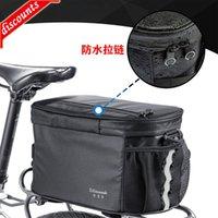 Bicycle car insulation bag outdoor riding multifunctional storage bicycle seat