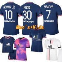 2021-22 باريس Saint-Germain Soccer Jerseys 30 ميسي جيرسي 7 MBappé 10 Neymar Jr 3 Kimpembe 9 Icardi 14 Juan Bernat 21 Ander Herrera 22 Diallo مع التصحيح
